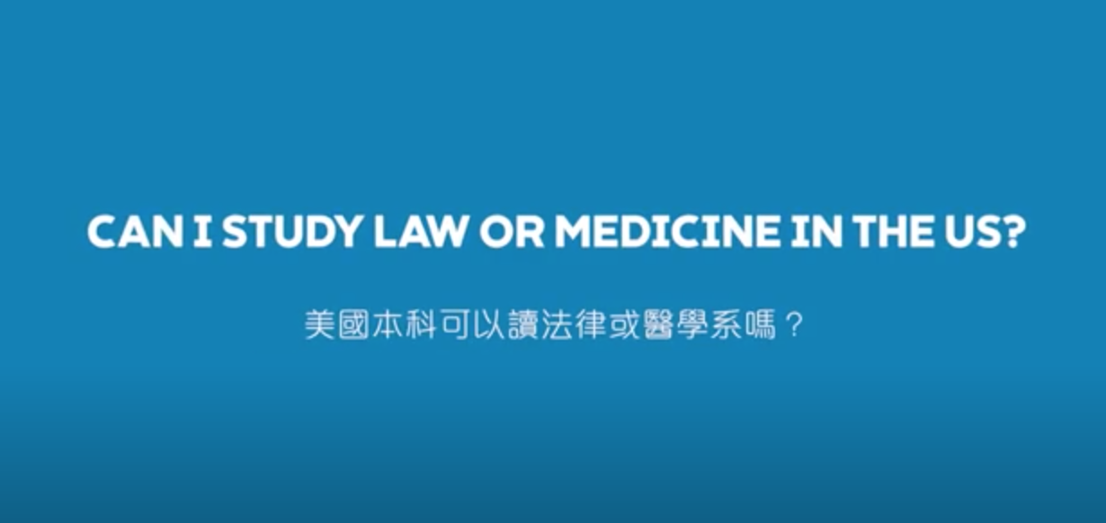 Can I Study Law or Medicine in the US?