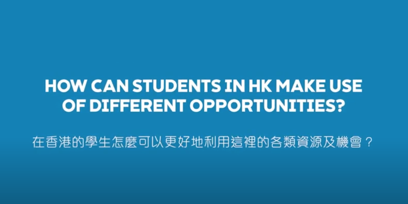 How Can Students in Hong Kong Make Use of Opportunities?