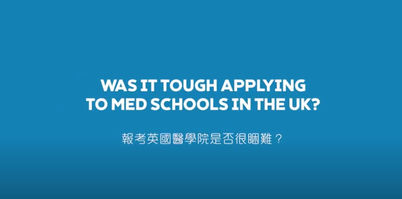 Was It Tough Applying for Med Schools in the UK?