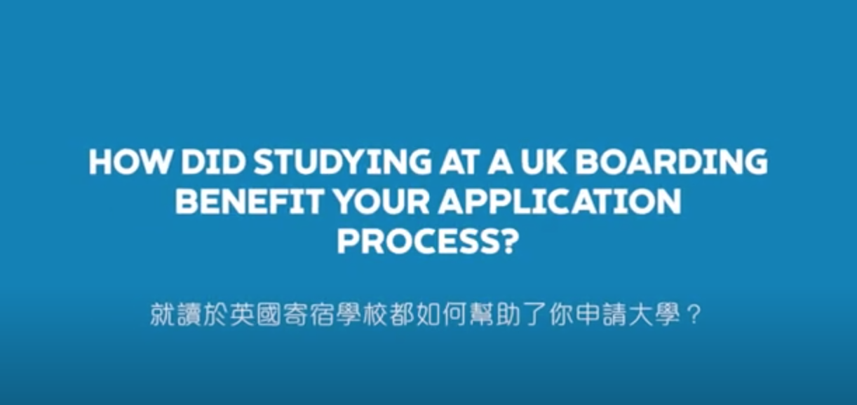 How UK Boarding Experience Benefit Your Application?