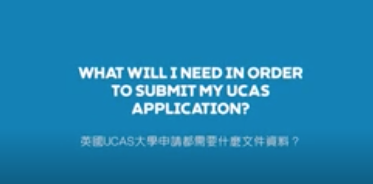 What Will I Need in order to Submit My UCAS Application?